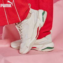PUMA THUNDER SPECTR Unisex Collaboration Low-Top Sneakers