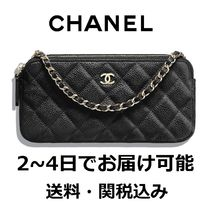 CHANEL CHAIN WALLET Lambskin 3WAY Chain Plain Elegant Style Shoulder Bags