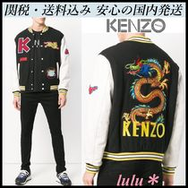 KENZO Other Animal Patterns Varsity Jackets