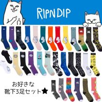 RIPNDIP Unisex Plain Home Party Ideas Special Edition