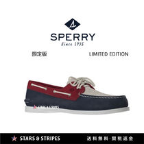 Sperry Top Sider Suede Street Style Deck Shoes Handmade Special Edition