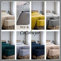 NEXT Plain Fitted Sheets Duvet Covers