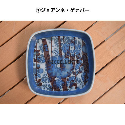 Home Party Ideas Plates