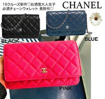 CHANEL 3WAY Plain Leather Elegant Style Shoulder Bags