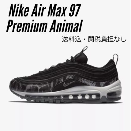 How To Lace Up Nike Air Max 97 minimalist interior design