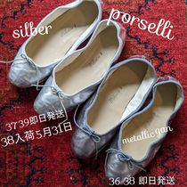 PORSELLI Plain Leather Handmade Metallic Ballet Shoes