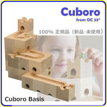 cuboro basis 3 years 4 years 5 years 6 years Baby Toys & Hobbies