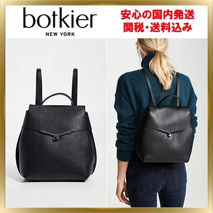 Unisex Plain Leather Elegant Style Backpacks