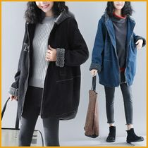 Casual Style Denim Medium Oversized Parkas