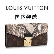 Louis Vuitton PALLAS Long Wallets