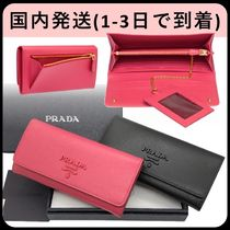 PRADA MONOCHROME  Saffiano Long Wallets