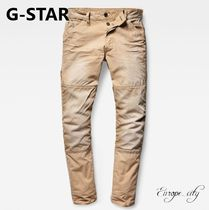 G-Star Tapered Pants Cotton Tapered Pants