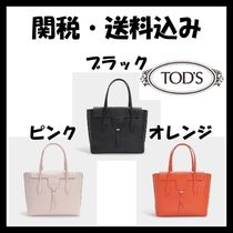 TOD'S Plain Leather Elegant Style Totes