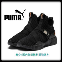 PUMA Casual Style Chain Plain Low-Top Sneakers
