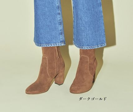 Rouje Ankle & Booties Plain Toe Casual Style Suede Plain Block Heels 11