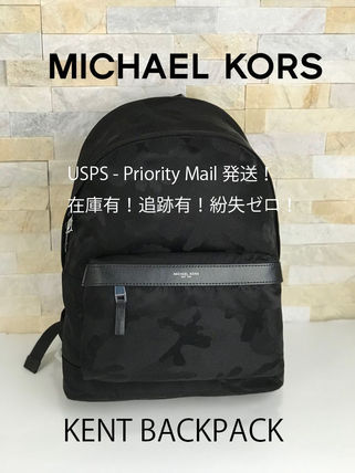 Michael Kors Backpacks Nylon A4 Backpacks