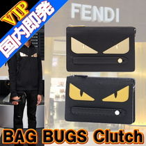 FENDI BAG BUGS Unisex Calfskin 2WAY Other Animal Patterns Clutches