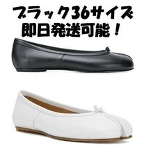 Maison Martin Margiela Plain Leather Elegant Style Flats