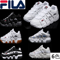 FILA Casual Style Unisex Collaboration Low-Top Sneakers