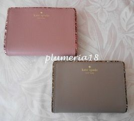 Plain Leather Special Edition Folding Wallets