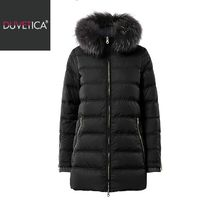 DUVETICA blodwen Plain Medium Down Jackets