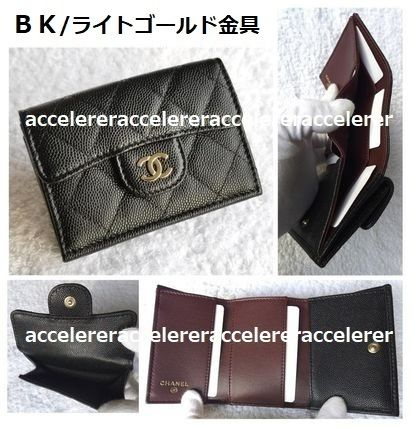 CHANEL TIMELESS CLASSICS Classic Small Flap Wallet