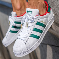 adidas SUPERSTAR Unisex Street Style Leather Low-Top Sneakers