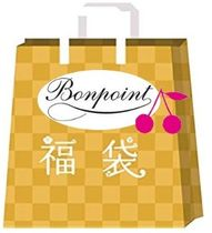 Bonpoint Special Edition Kids Kids