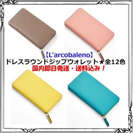 Unisex Bi-color Plain Leather Handmade Long Wallets