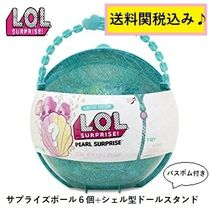 L.O.L. Surprise PEARL Baby Toys & Hobbies