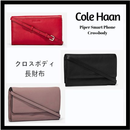 Plain Leather Accessories