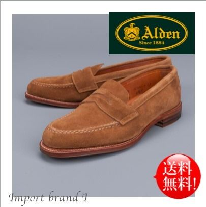 7d340728d2dd ALDEN VAN LAST Suede Deck Shoes Loafers   Slip-ons by ImportbrandI ...