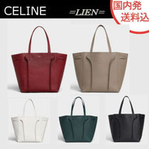 ef2590e4334a CELINE Cabas Phantom Plain Leather Office Style Totes