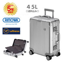RIMOWA Collaboration 3-5 Days TSA Lock Luggage & Travel Bags