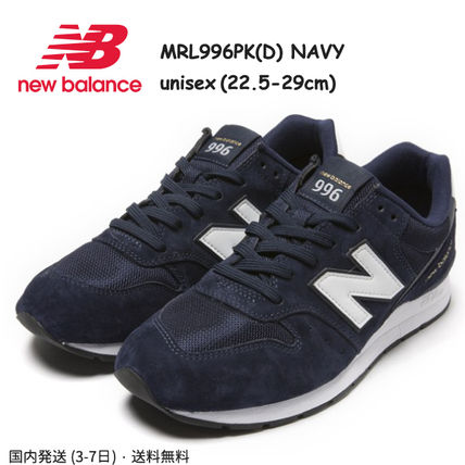 new arrival 13d90 95ce5 New Balance 996 2019 SS Casual Style Unisex Suede Street Style Plain