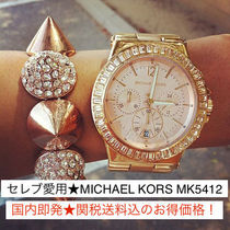 Michael Kors Party Style Stainless With Jewels Digital Watches