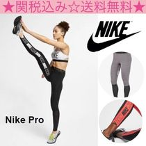 Nike Casual Style Plain Long Skinny Pants