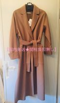 MaxMara Wool Plain Long Wrap Coats