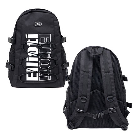 Ellioti Backpacks