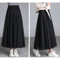 More Skirts