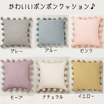 NEXT Plain Decorative Pillows