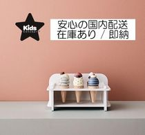 Kids Concept Baby Toys & Hobbies