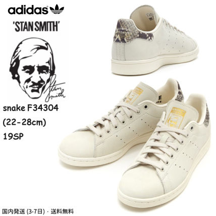 Street Ss Smith Rubber Unisex Plain Stan Casual Adidas 2019 Sole Style n8wk0ONPX