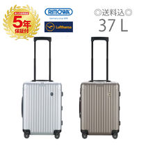 RIMOWA Collaboration 1-3 Days TSA Lock Luggage & Travel Bags