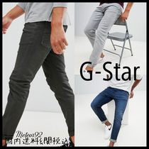 G-Star Street Style Plain Skinny Fit Pants