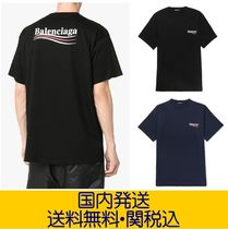 BALENCIAGA Crew Neck Cotton Short Sleeves Oversized Crew Neck T-Shirts