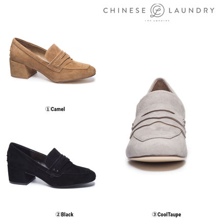 Suede Office Style Loafer Pumps & Mules