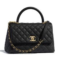 CHANEL 3WAY Chain Plain Leather Elegant Style Crossbody