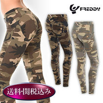 FREDDY Camouflage Casual Style Long Skinny Pants