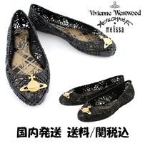 Vivienne Westwood Collaboration PVC Clothing Flats